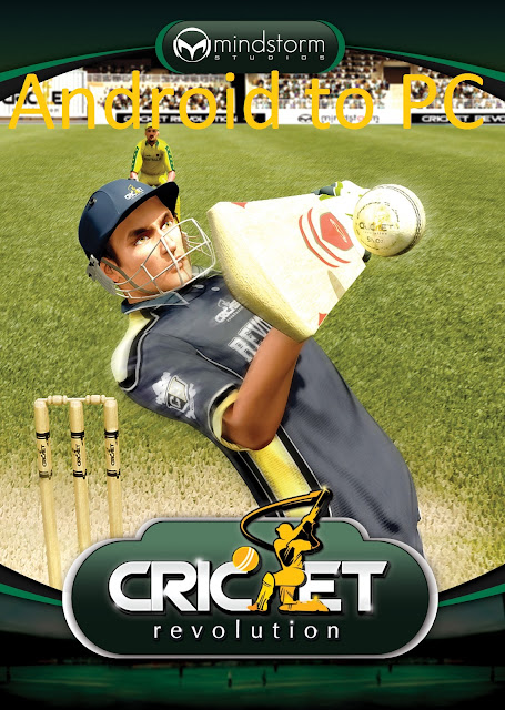 cricket-revolution-2009-pc-game-download