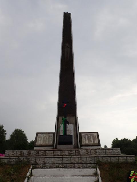 Pomnik gierojów z drugiej wojny światowej