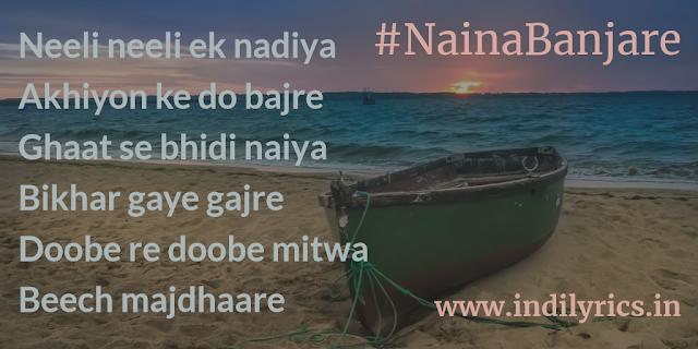 Bhide Re Bhide Naina... Naina Banjare | Full Audio Song Lyrics with English Translation and Real meaning | Pataakha | Arijit Singh