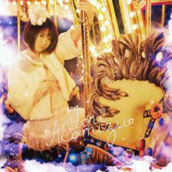 MaKaSeTe Tonight (魔・カ・セ・テ Tonight) - Iori Nomizu [ Download + Lyrics ]
