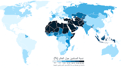 Negara Muslim Terbanyak Di Dunia