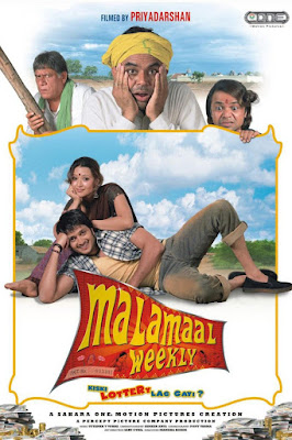 Malamaal Weekly 2006 Hindi WEBRip 480p 400mb