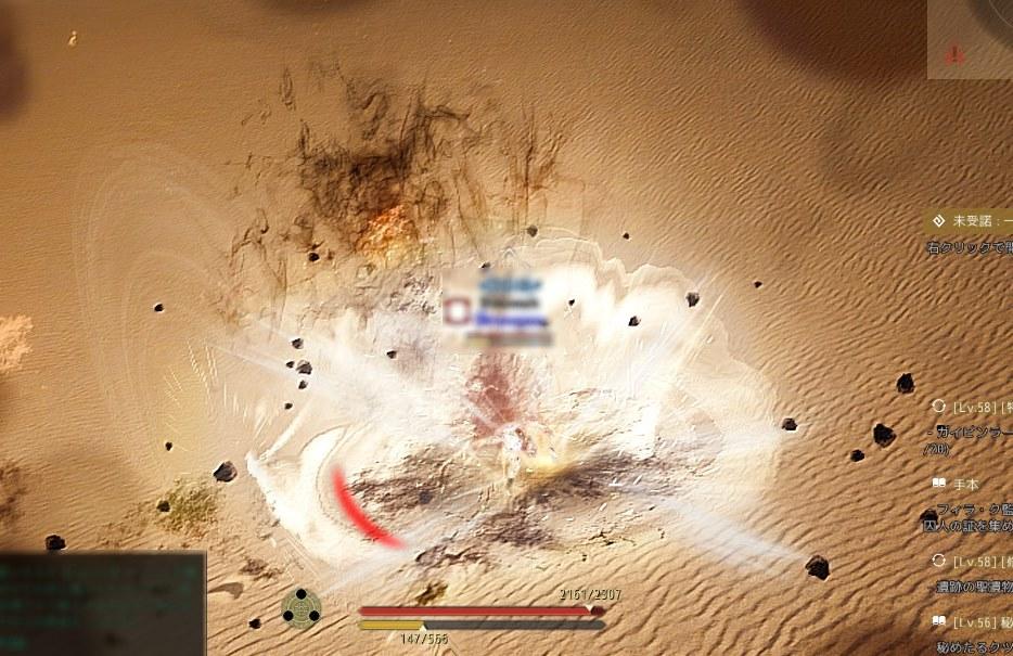 レベル差のある初心者が黒い砂漠のPKマップでヤバイ奴に出会った