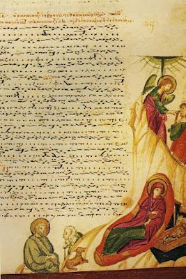 Η Ακολουθία της Τριθέκτης των Χριστουγέννων στην Ιερά Μητρόπολη Κίτρους, Κατερίνης και Πλαταμώνος