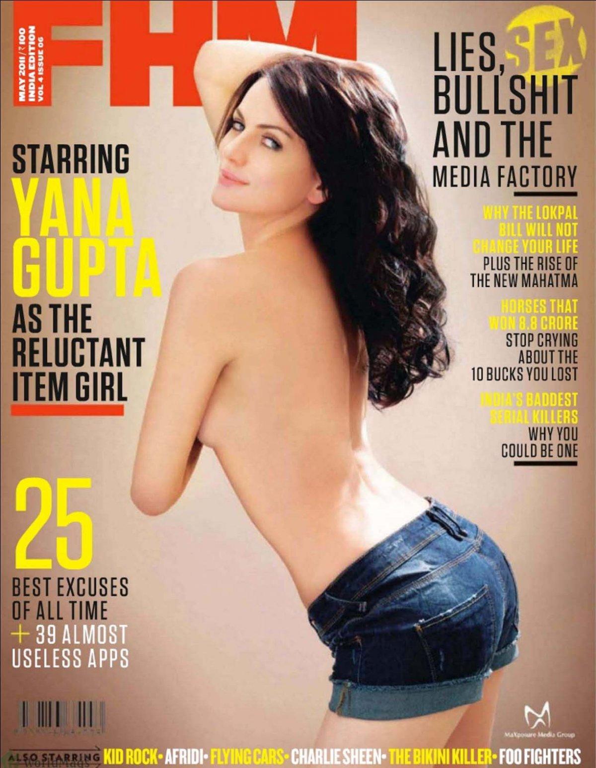 Yana Gupta hot