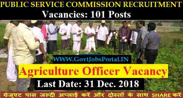 Government jobs for 101 Agricultural Officers - GPSC