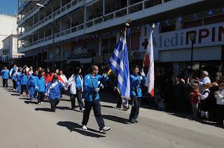 Παρέλαση Special Olympics Π.Ε. Εύβοιας