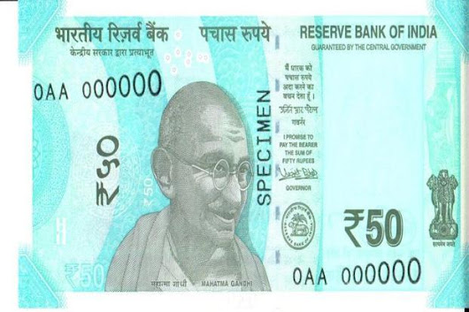New 50 Rs Note Photos Download, See the Security Features, Size Inside