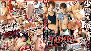 Acceed Taboo Boys – TABOO 禁断少年