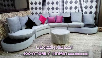 ركنة مودرن حديثة سلفر في اسود سادة