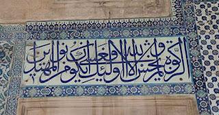 Osmanlı'da Süsleme Sanatları (Kısaca)