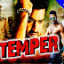 Temper 2016 Hindi Dubbed 480p HDRip 350MB MKV