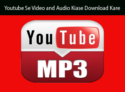 youtube-se-video-and-audio-kaise-download-kare