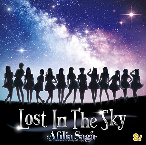 [Single] アフィリア・サーガ – Lost In The Sky (2016.07.26/MP3/RAR)