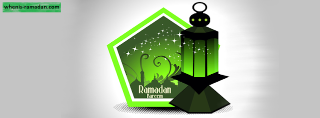 Ramadan Quotes Cover Photo For Facebook