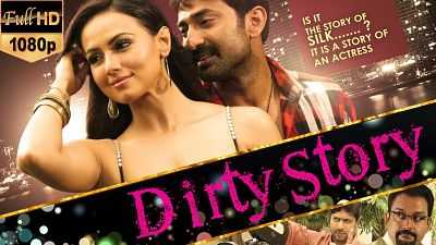 Dirty Story (2015) Hindi Dubbed Movie Download 300mb HDRip
