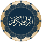 Quran for Android Apk Free Download