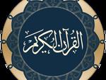 Download Quran for Android APK Terbaru 2016 Gratis