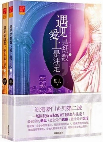 Books Gu Zhu Qun Yu Da Huo Ji In Chinese Edition Chinese Touching Love Novels Fiction