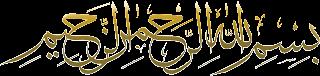 Contoh Surat Resmi Undangan Isra Mi'raj Maulid Nabi Bahasa Sunda