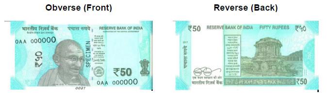 50 rupee