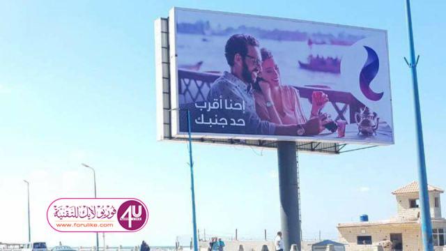 بدء التشغيل الرسمي لشركة المصرية للاتصالات لشبكة المحمول الجديدة 4G،  وهذا هو الشعار الجديد!