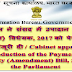 Cabinet approves introduction of the Payment of Gratuity (Amendment) Bill, 2017 in the Parliament for PSU, Autonomous Organisations