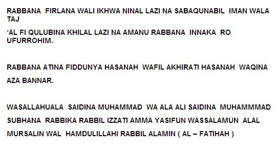 Doa Tahlil, Doa Arwah & Doa Selamat Lengkap