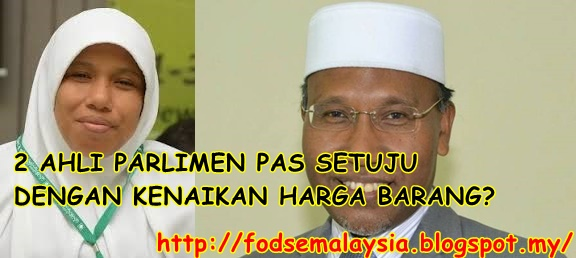 Image result for Gambar MP pas hanya berselfi aje