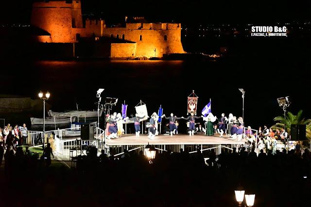 Με μεγάλη συμμετοχή του κόσμου ξεκίνησε το διημερο φεστιβάλ παραδοσιακών χορών στο Ναύπλιο