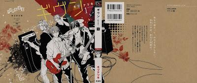 ギヴン 第01-02巻 [Given vol 01-02] rar free download updated daily