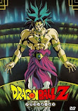 Dragon Ball Z 8 El poder Invencible online latino 1993