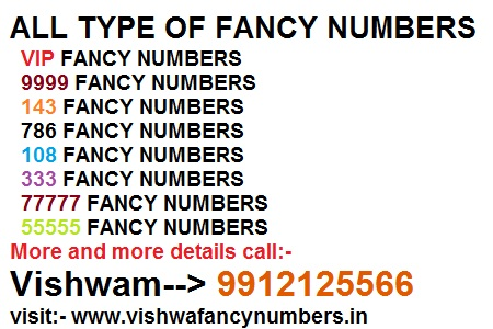 All Type Of Fancy Numbers Available