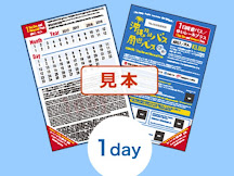 沖繩新PASS-沖繩線路巴士一日三日周遊券+划算使用方法(更新2019年4月)