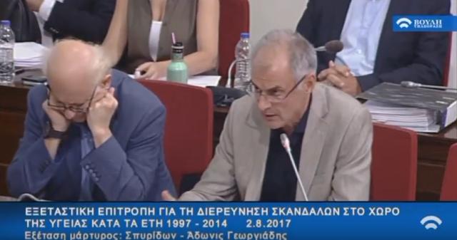 Γ. Γκιόλας σε Ά.Γεωργιάδη: Κουκουλώσατε, ανεχθήκατε και καλύψατε μια φαύλη κατάσταση στο Ερρίκος Ντυνάν (βίντεο)
