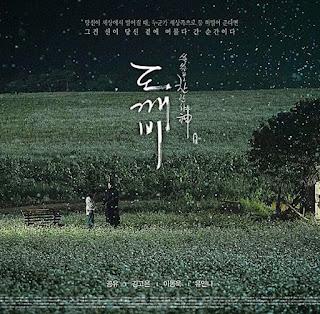 Sinopsis Drama Goblin {Drama Korea}
