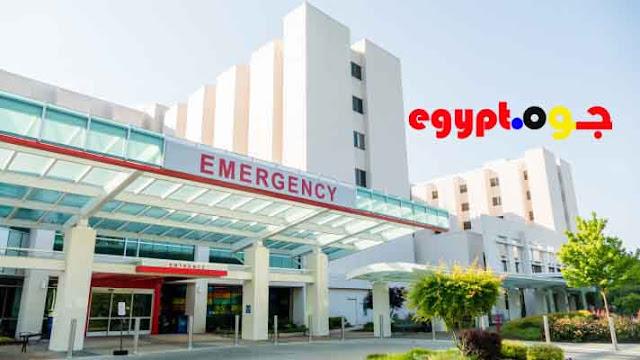 عناوين المستشفيات الحكوميه في مصر و جميع المعلومات بالتفصيل