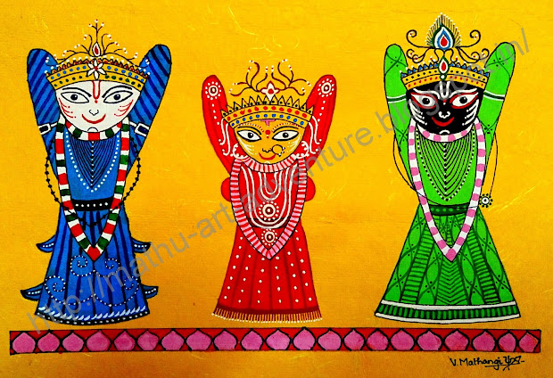Traditional Indian Art Painting