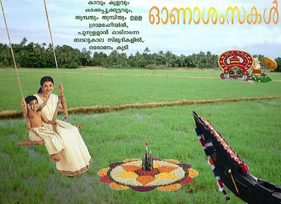 Onam wishes cards
