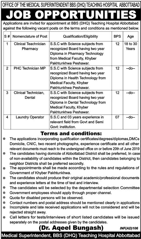 DHQ Teaching Hospital Abbottabad  Today Jobs 2019