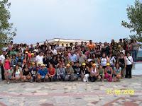 4η Πανελλήνια Συνάντηση Ποντιακής Νεολαίας