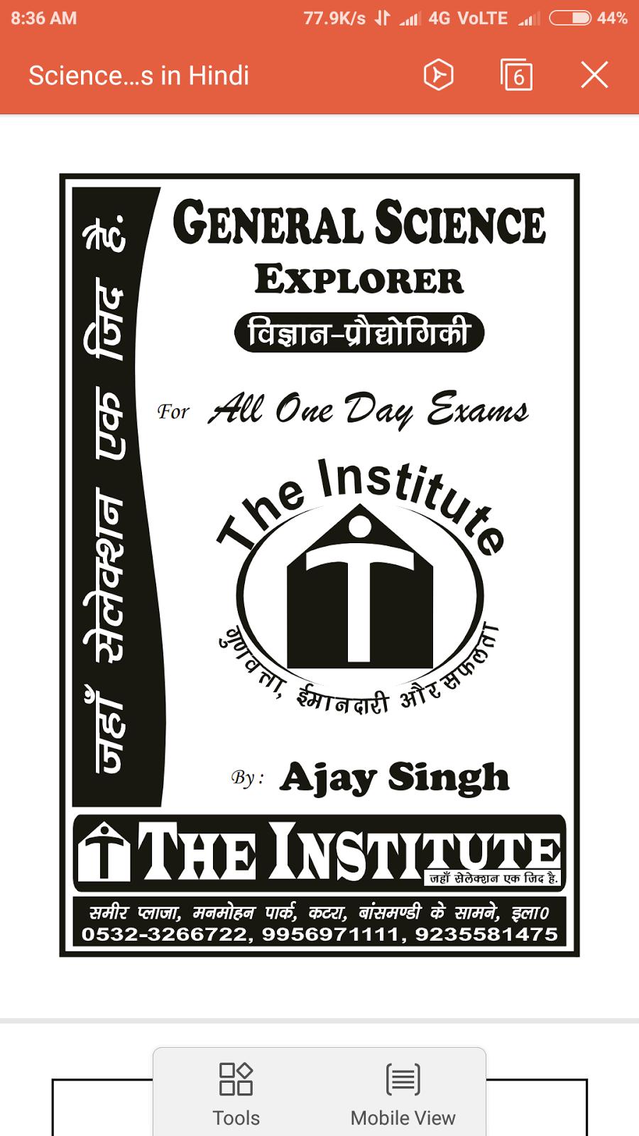 Language c hindi in programming pdf