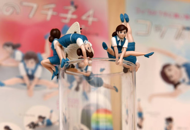 Weird but cute Japan's capsule toys play