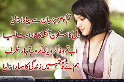 Poetry | 4 Lines Poetry | Romantic Poetry | Urdu Poetry World,Urdu Poetry,Sad Poetry,Urdu Sad Poetry,Romantic poetry,Urdu Love Poetry,Poetry In Urdu,2 Lines Poetry,Iqbal Poetry,Famous Poetry,2 line Urdu poetry,Urdu Poetry,Poetry In Urdu,Urdu Poetry Images,Urdu Poetry sms,urdu poetry love,urdu poetry sad,urdu poetry download,sad poetry about life in urdu