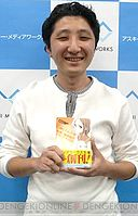 Nozaki Mado
