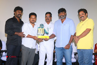 Dharmadurai 100 Day Celebrations and Studio 9 Music Launch Stills  0058.jpg