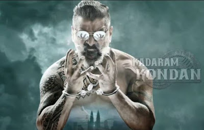 Kadaram Kondan Movie Images, Kadaram Kondan Wallpapers, Kadaram Kondan Movie Photo, Kadaram Kondan Pictures