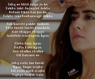 Taajub Hai Lyrics  Jonita Gandhi  Gulraj Singh