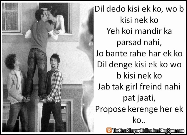 propose day hindi shyari wallpaper for friends fb whatsapp sms shayari.jpg