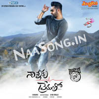 Nannaku Prematho (2015) Telugu Movie Audio CD Front Covers, Posters, Pictures, Pics, Images, Photos, Wallpapers